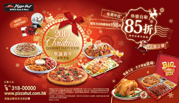 pizza hut natale cina